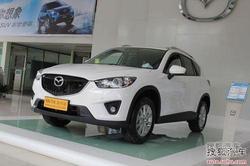 [嘉兴]长安马自达CX-5原价销售 接受预定
