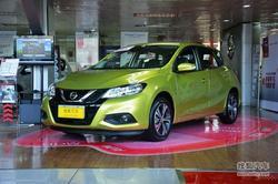 [郑州]东风日产TIIDA降价1.4万 现车销售