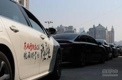 遇见雪铁龙C6:同舸竞渡 越享皖南游学记