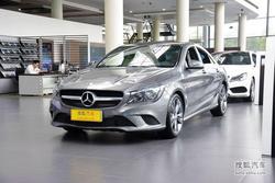 奔驰CLA级最高优惠1.2万 最低仅售24.4万