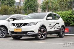 [郑州]东风日产逍客降价1.2万元现车销售