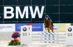 BMW再度助势2018浪琴表北京国际马术大师赛