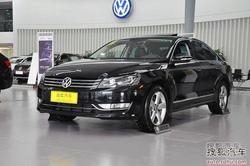 [齐齐哈尔]大众帕萨特优惠1.3万现车销售