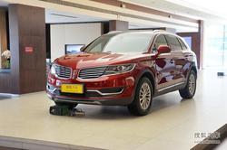 [深圳]林肯MKX售价44.98万起 现车热卖中