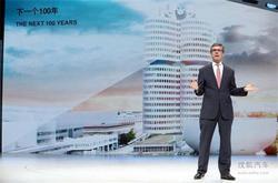 宝马集团以创新战略登陆2016北京国际车展