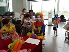超值有爱 上海大众金奥店双节活动落幕!