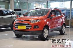 [徐州]福特翼搏最高优惠3000元 少量现车