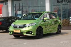 [洛阳]本田飞度最新活动降0.2万现车销售