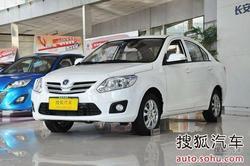 [唐山]长安悦翔V3降价3000元 现车销售中