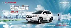新能源SUV祺智济南上市 售20.98-21.98万