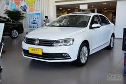 [天津]一汽-大众速腾现车 综合优惠5.5万