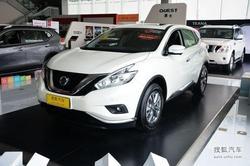[太原市]东风日产楼兰降2.2万 现车销售!