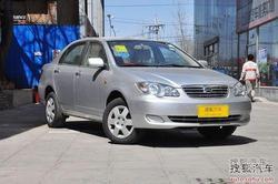 [枣庄]比亚迪F3优惠5000元 部分现车在售