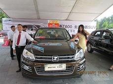 主流价值SUV众泰T600上市:售7.98万元起