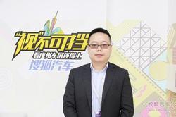 专访东风风行阳斌:新能源车是下一个风口