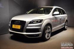 [临汾]进口奥迪Q7 购车最高可享优惠4万!