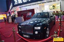 广东万凯名车9月20日寮步汽车城盛大开业