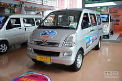 [郑州]五菱荣光S购车优惠7千元 现车销售