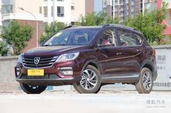 [济南]宝骏560最高降价0.6万元 优惠升级
