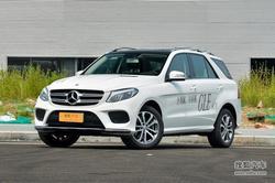 奔驰GLE级最高优惠10万元 现车充足可选!