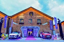 北京现代全新SUV车型ENCINO广州隆重上市