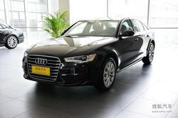[扬州]奥迪A6L最高降15.76万元 少量现车
