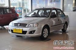[天津]长安铃木羚羊现车销售 优惠4800元