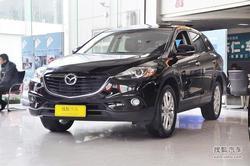 马自达CX-9优惠2万元 现车有限 售完即止