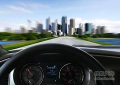 智能辅助 道可视360全景行车记录仪