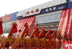 洛阳首家汽车互联网金融移动营销服务6S店