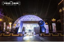 2018东风日产华北区 轩逸纯电试驾汇举行