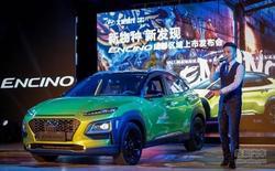 北京现代动感小型SUV——ENCINO成都上市