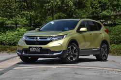 [西安]本田CR-V暂无现金优惠 有部分现车