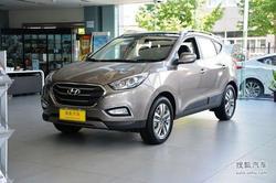 台州现代ix35现金优惠达1.5万元 现车充足