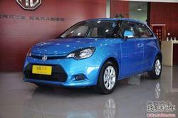 MG3店内有部分现车售 购车优惠现金1.4万