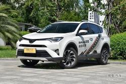 [冬季车展]丰田RAV4降价1.2万元现车充足