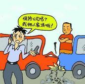 汽车事故定损 究竟是去4S店还是维修店?