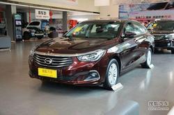 [济南]广汽传祺GA6降价1.5万元 优惠升级