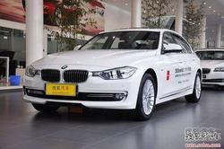 [张家口]宝马3系最高优惠4万元 现车供应