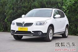 [吉林]中华V5现金优惠2万元 有现车销售