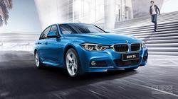 旅行邂逅未知的乐趣,BMW 3系安享驾趣