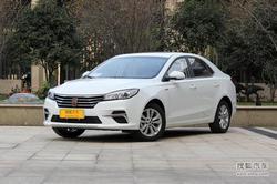 [成都]荣威360部分车型降价0.3万 现车足