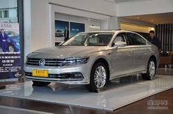 [天津]上汽大众辉昂现车充足优惠2.5万元