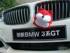 不同于3系的3系GT 专访宝和宝马店姚雪松