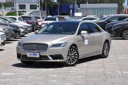 [成都]林肯大陆现车供应全系优惠3.5万元