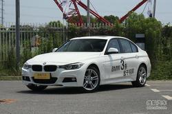[西安]宝马3系最高直降5.84万元 有现车