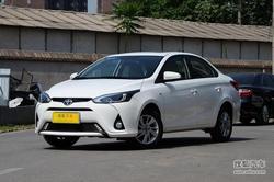 [郑州]丰田YARiS L 致享降价1.3万现车足