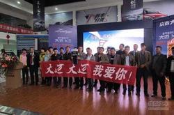 众泰大迈X5宁夏上市会 首批订车车主交车