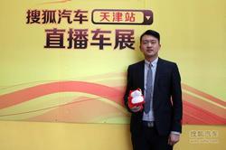 搜狐专访 天津森龙润达店总经理梁振先生