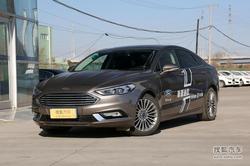 [武汉]福特蒙迪欧最高优惠2.8万现车充足